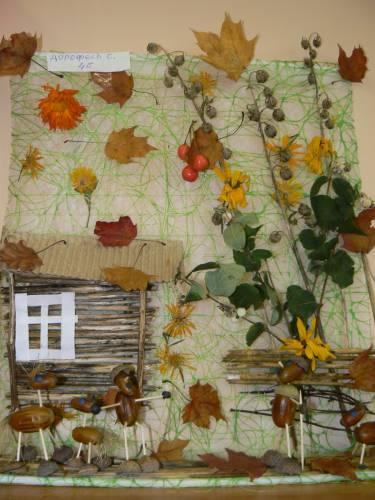 Осенние поделки в сад из крупы